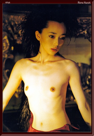 葉月里緒奈の貧乳おっぱいヌード画像