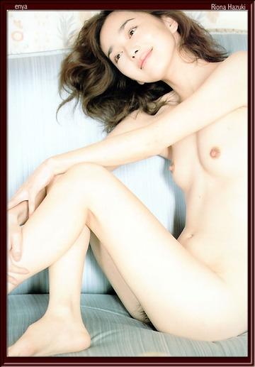 葉月里緒奈の剛毛はみ出しヘアヌード画像