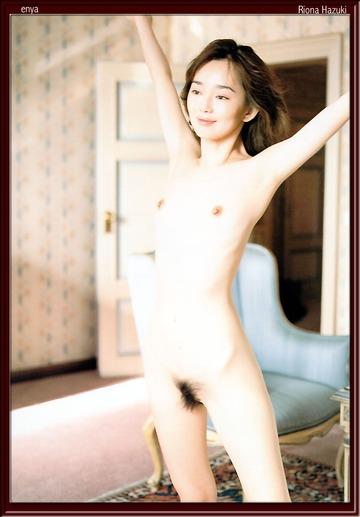 葉月里緒奈の脇チラ全開のヘアヌード画像