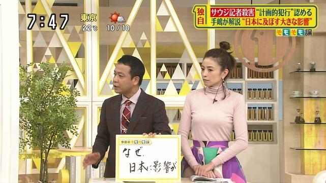 片瀬那奈の着衣巨乳エロ画像004