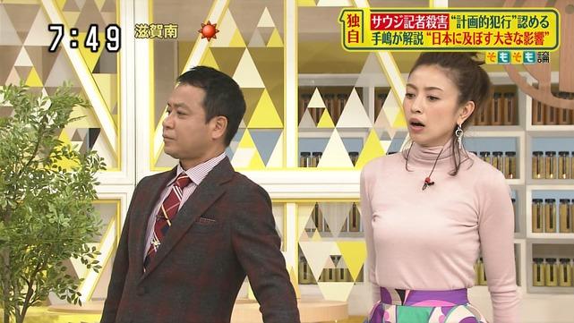 片瀬那奈の着衣巨乳エロ画像007