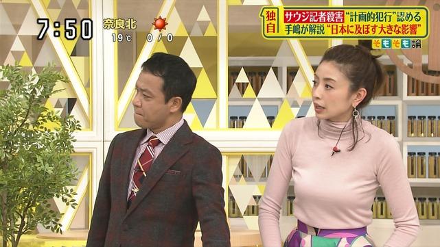 片瀬那奈の着衣巨乳エロ画像008