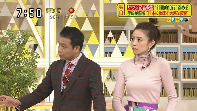 片瀬那奈の着衣巨乳エロ画像009