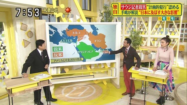 片瀬那奈の着衣巨乳エロ画像011