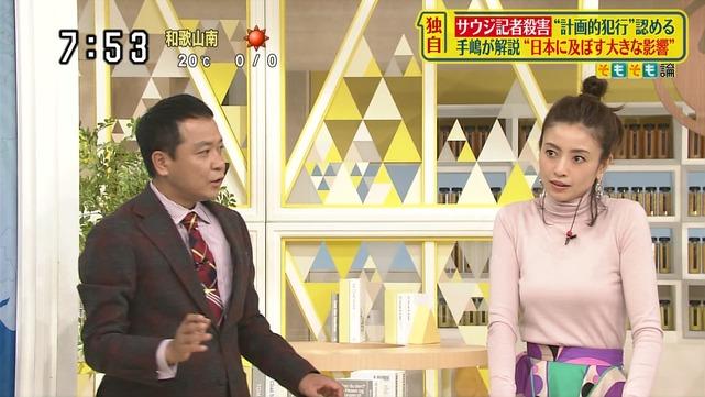 片瀬那奈の着衣巨乳エロ画像012