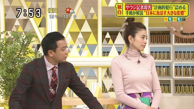 片瀬那奈の着衣巨乳エロ画像013