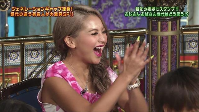 ゆきぽよの『踊る!さんま御殿!』パンチラエロ画像009