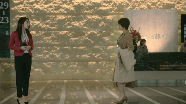 真木よう子の風呂上がり胸チラエロ画像019