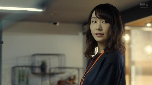 新垣結衣のベッド・キスシーンエロ画像026