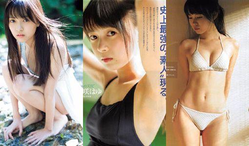 新條由芽(20)の美少女女優の最新水着グラビア画像20枚