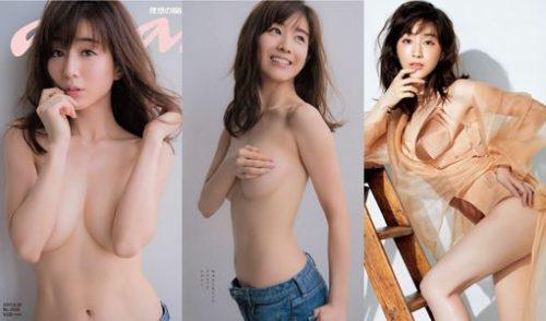 田中みな実(32)のヌードや下着姿、胸チラ等のエロ画像205枚