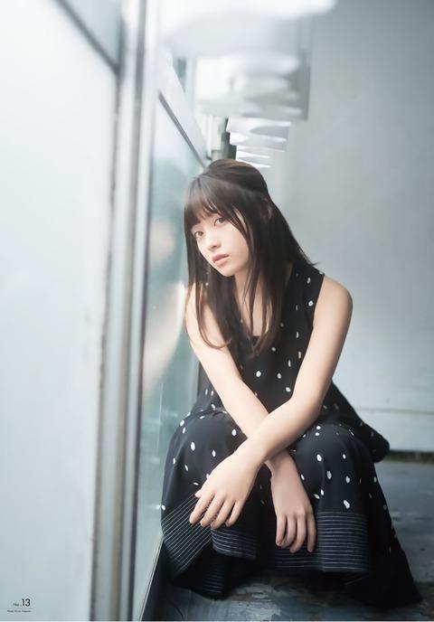 橋本環奈の週刊誌のグラビアエロ画像015