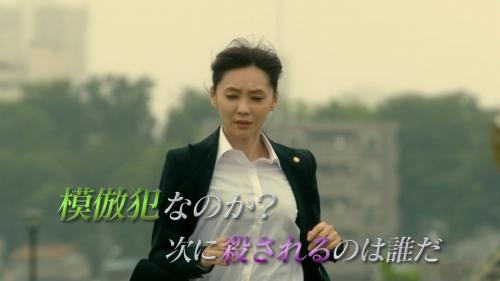 倉科カナのOLスーツ姿乳揺れGIFエロ画像008