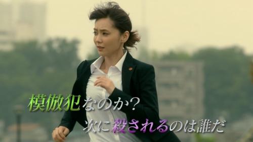 倉科カナのOLスーツ姿乳揺れGIFエロ画像009