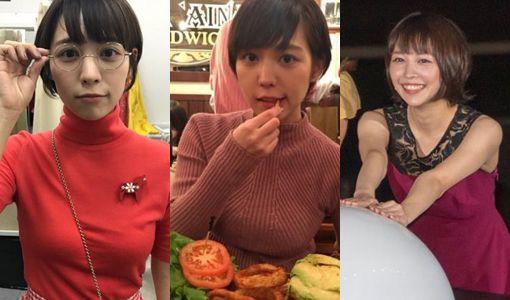 吉谷彩子エロ画像