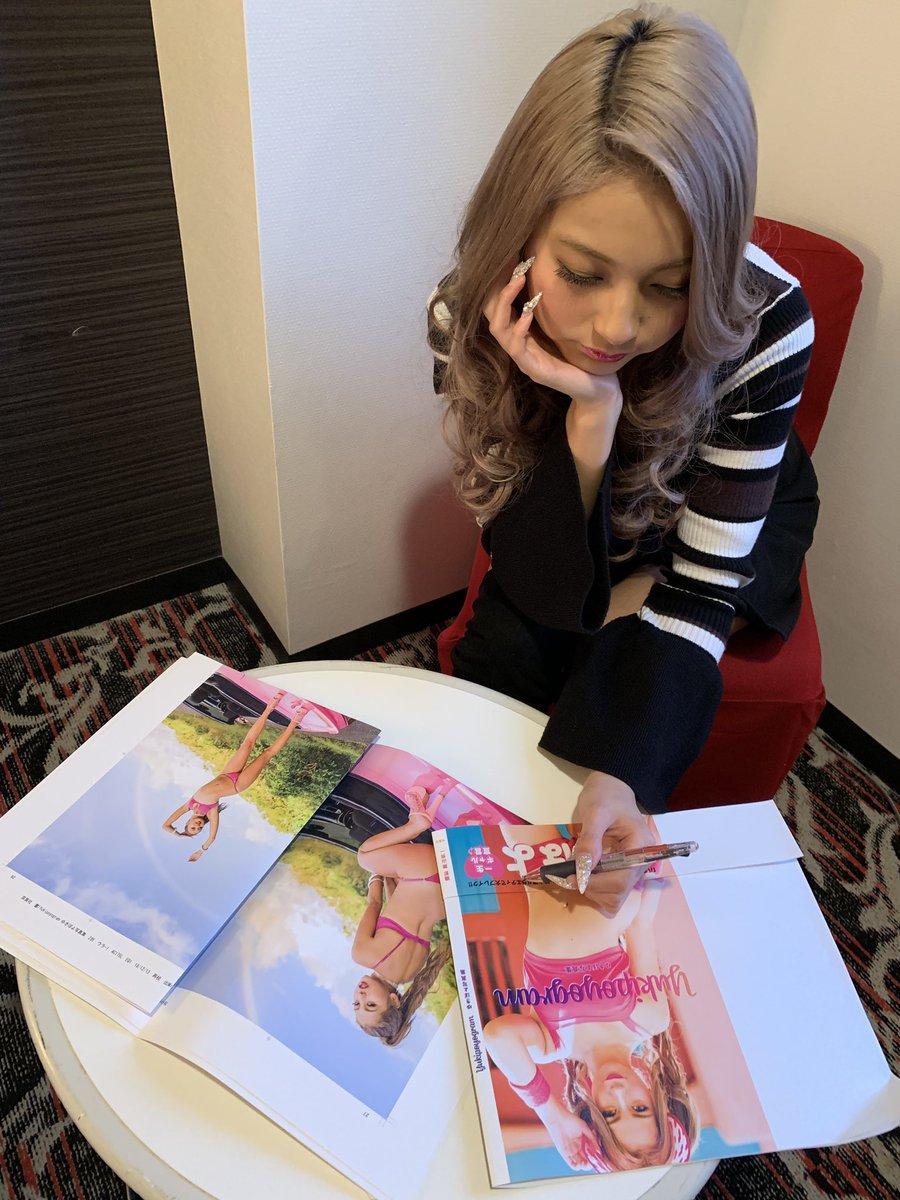 ゆきぽよの写真集『Yukipoyogram ゆきぽよ写真集』エロ画像016