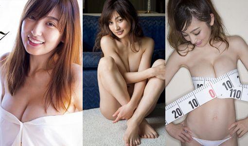熊田曜子エロ画像