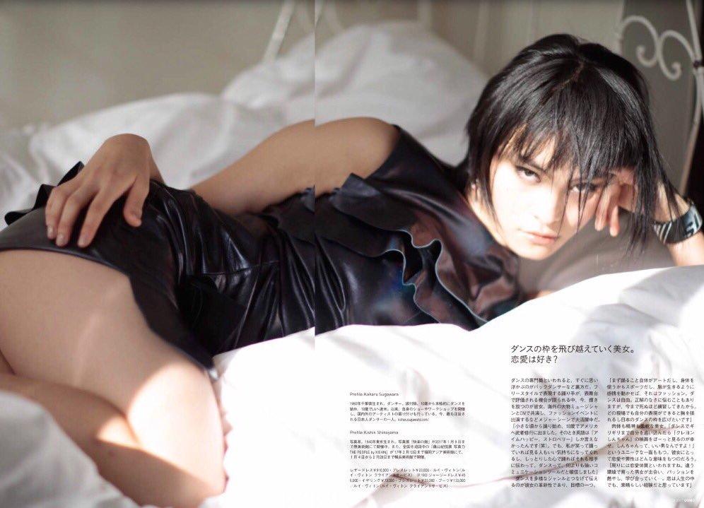 高畑裕太と熱愛のダンサー菅原小春(26)のセクシー画像20枚