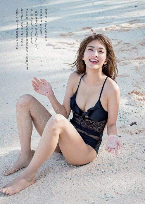 田中道子の写真集水着グラビアエロ画像002