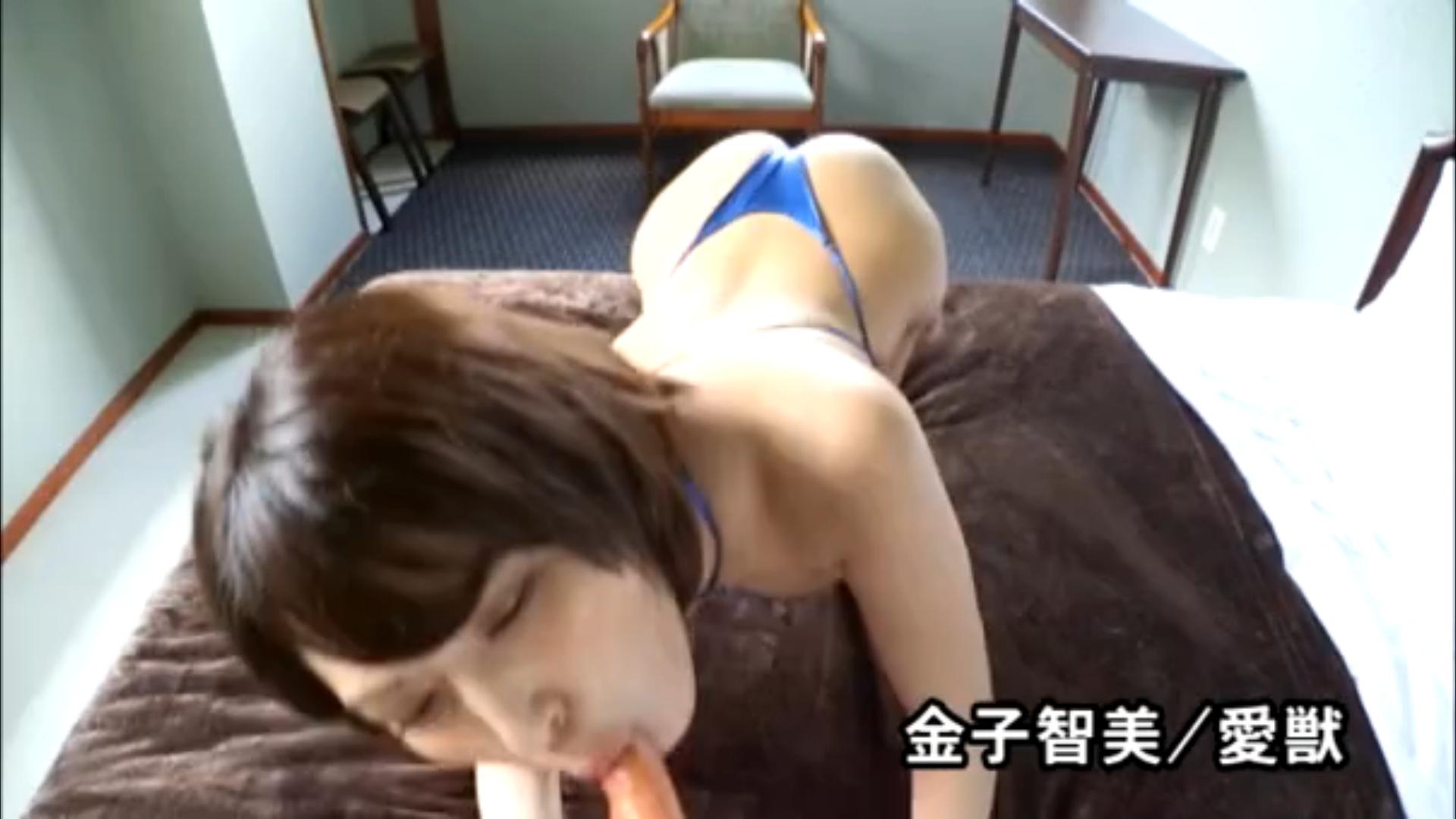 金子智美のイメージDVDエロ画像034