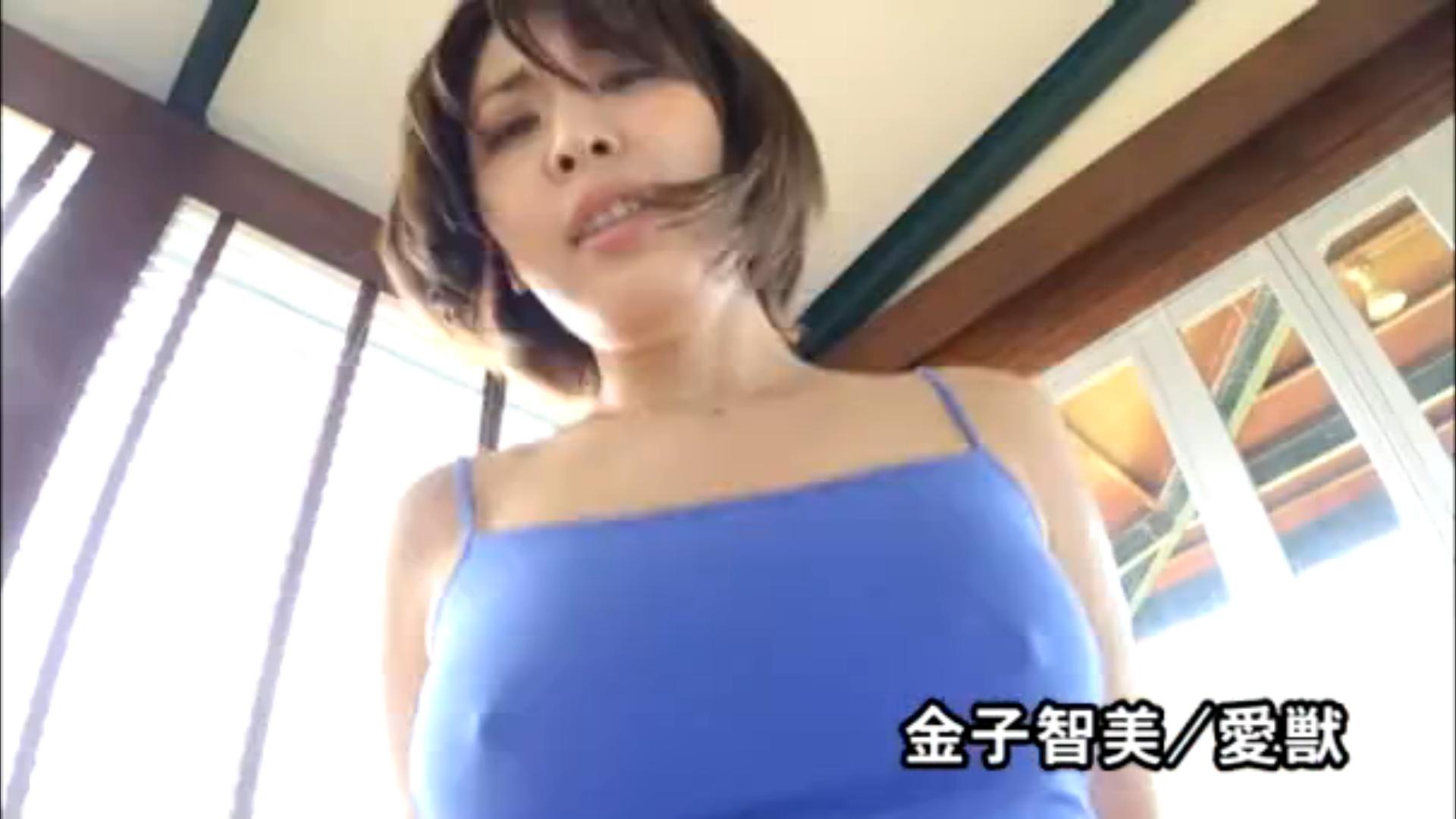 金子智美のイメージDVDエロ画像051