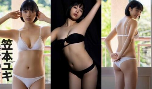 笠本ユキのスリーサイズ画像