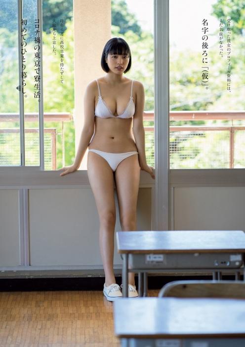 笠本ユキの初水着グラビアエロ画像003