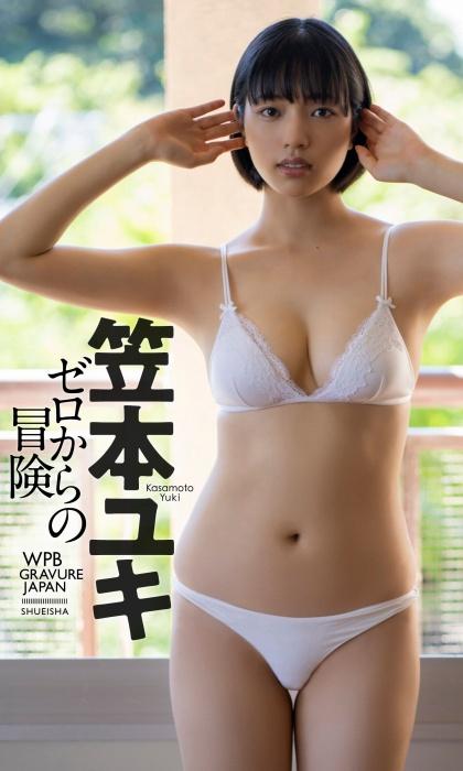 笠本ユキの初水着グラビアエロ画像009