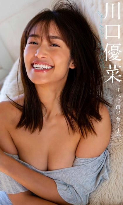 川口優菜のセクシーグラビアエロ画像008