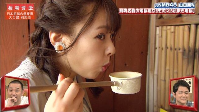 山田菜々の『千鳥の相席食堂』出演時の入浴シーンエロ画像021