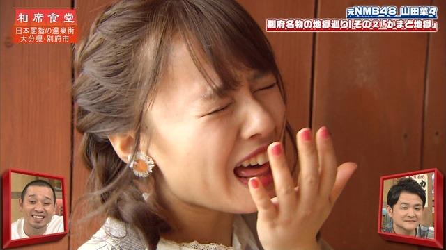 山田菜々の『千鳥の相席食堂』出演時の入浴シーンエロ画像024