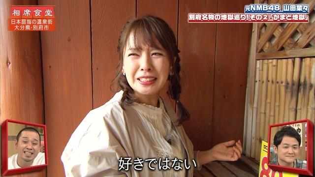 山田菜々の『千鳥の相席食堂』出演時の入浴シーンエロ画像025