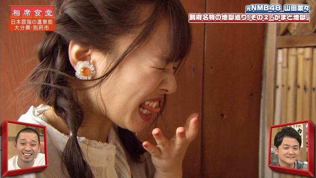山田菜々の『千鳥の相席食堂』出演時の入浴シーンエロ画像026