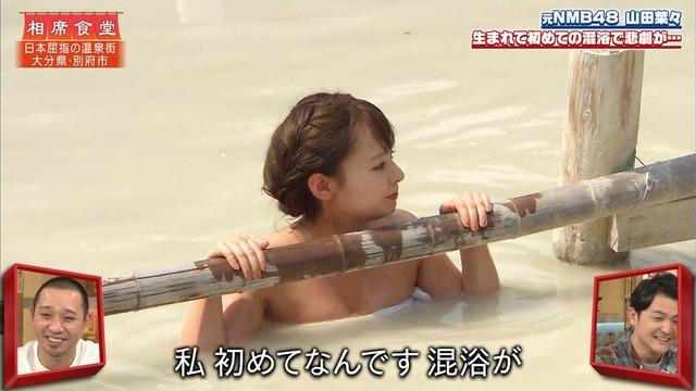 山田菜々の『千鳥の相席食堂』出演時の入浴シーンエロ画像037