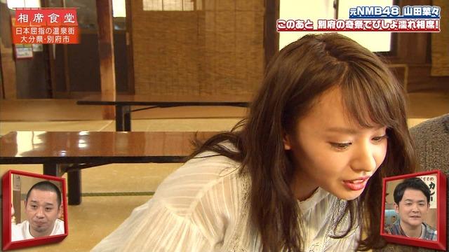 山田菜々の『千鳥の相席食堂』出演時の入浴シーンエロ画像046