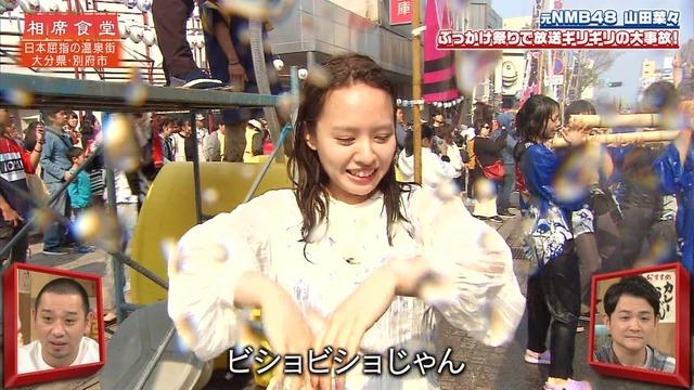 山田菜々の『千鳥の相席食堂』出演時の入浴シーンエロ画像048
