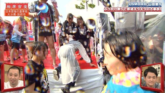 山田菜々の『千鳥の相席食堂』出演時の入浴シーンエロ画像049