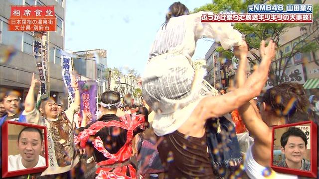 山田菜々の『千鳥の相席食堂』出演時の入浴シーンエロ画像050