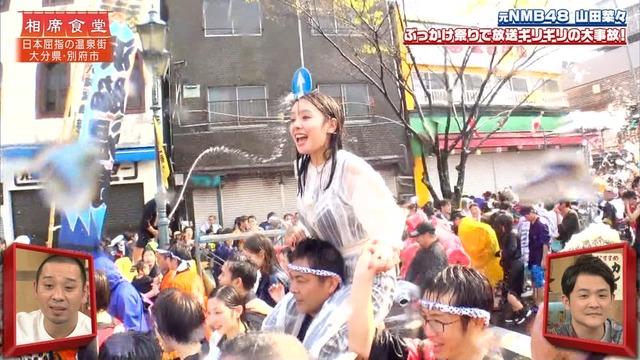 山田菜々の『千鳥の相席食堂』出演時の入浴シーンエロ画像052