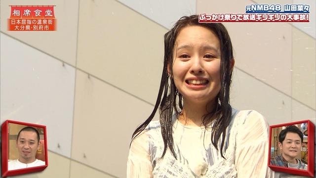 山田菜々の『千鳥の相席食堂』出演時の入浴シーンエロ画像053
