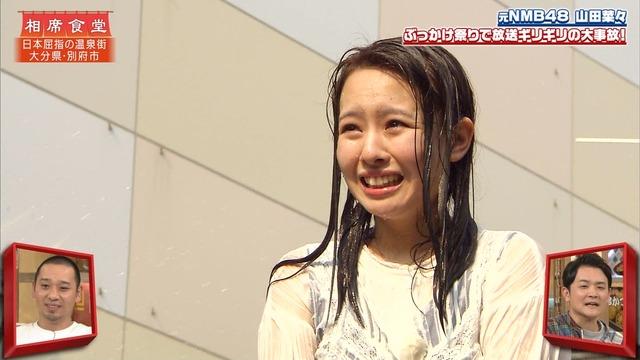 山田菜々の『千鳥の相席食堂』出演時の入浴シーンエロ画像054