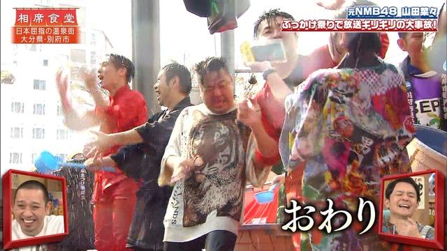 山田菜々の『千鳥の相席食堂』出演時の入浴シーンエロ画像055