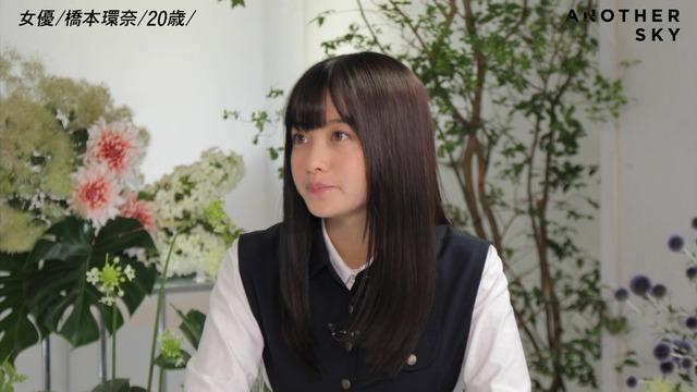 橋本環奈の『アナザースカイII』出演時のエロ画像003