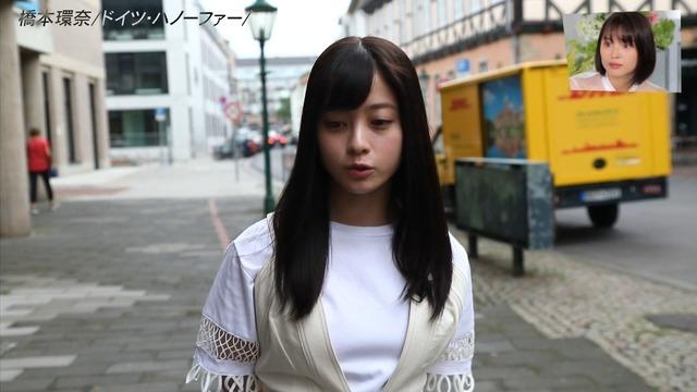 橋本環奈の『アナザースカイII』出演時のエロ画像004