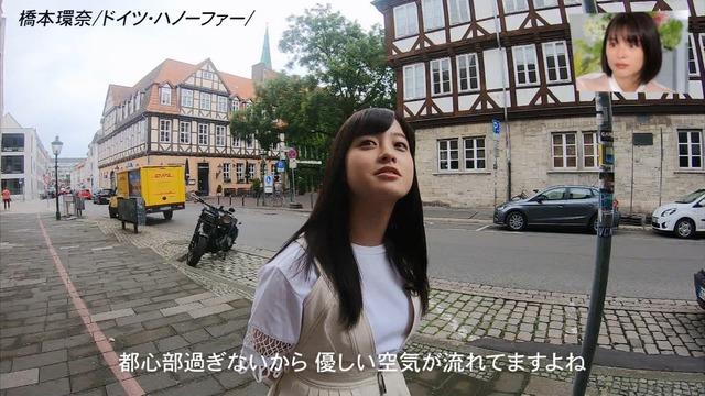 橋本環奈の『アナザースカイII』出演時のエロ画像005