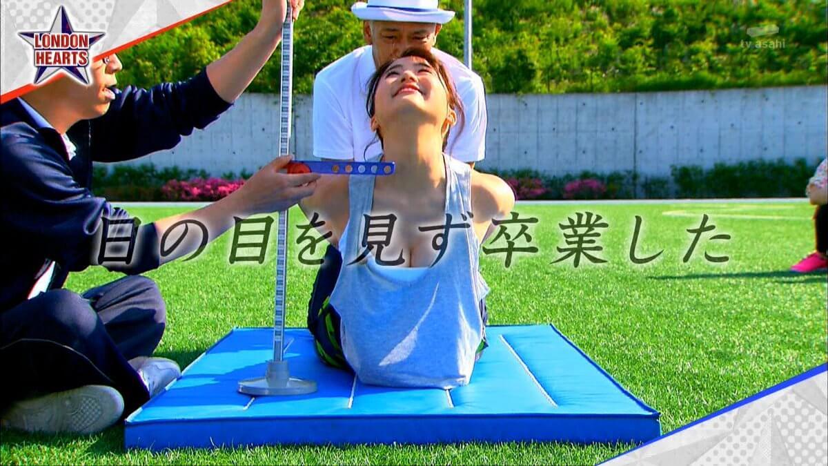 平嶋夏海のロンハー元AKB大運動会エロ画像002