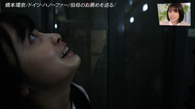 橋本環奈の『アナザースカイII』出演時のエロ画像008