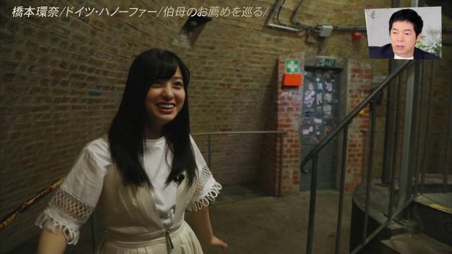 橋本環奈の『アナザースカイII』出演時のエロ画像012