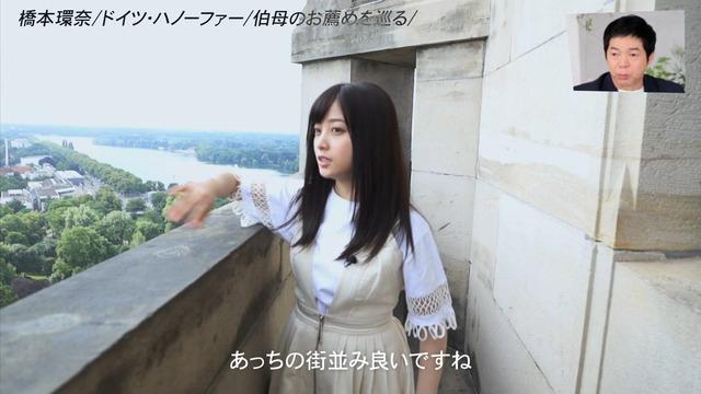 橋本環奈の『アナザースカイII』出演時のエロ画像013