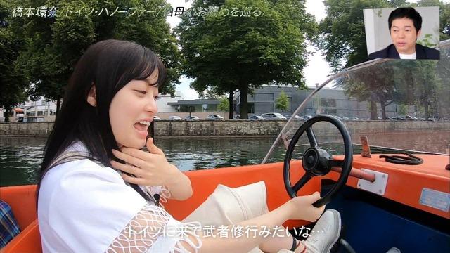 橋本環奈の『アナザースカイII』出演時のエロ画像015